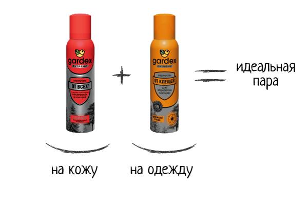 parochka_0.jpg