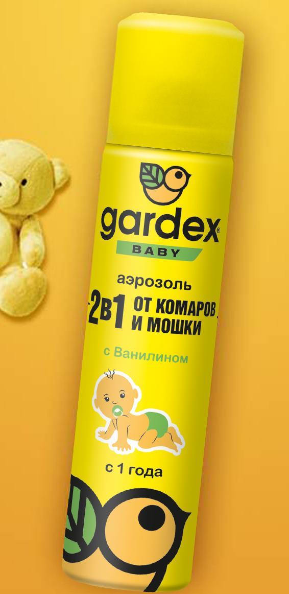 Аэрозоль 2 в 1 от комаров и мошки для детей с 1 года от Gardex