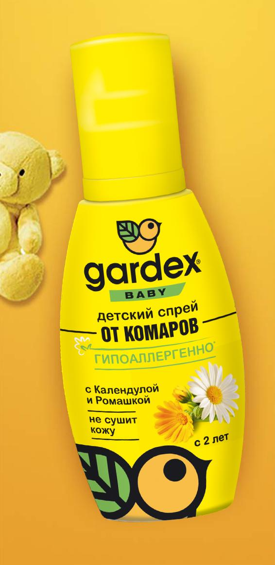 Спрей от комаров для детей с 2 лет от Gardex