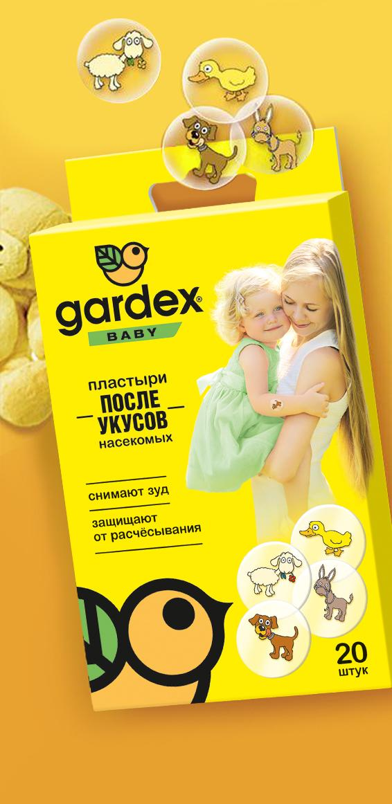 Пластыри после укусов насекомых от Gardex