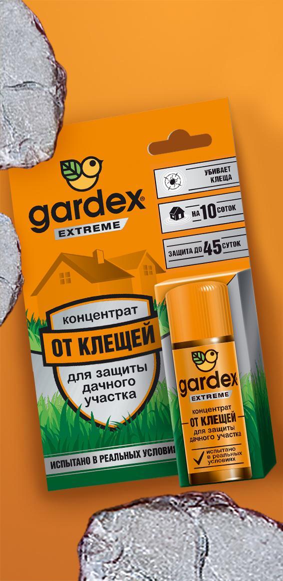 Концентрат для защиты дачного участка от клещей от Gardex