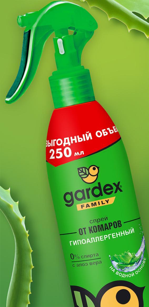 Спрей от комаров с Алоэ Вера от Gardex